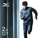 ミズノ 上下セット ブレスサーモ ウォーマー ジャケット パンツ メンズ 男性 ランニングウェア ウインドブレーカー Mizuno 冬用 32me9541-32mf9541