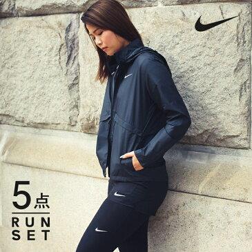 ナイキ ランニングウェア レディース セット 5点(ウインドブレーカー Tシャツ パンツ タイツ ソックス)NIKE 初心者 上下 女性 フード かわいい おしゃれ ジョギング ウォーキング マラソン 冬 福袋