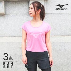 ミズノ ランニングウェア セット レディース 3点( Tシャツ パンツ タイツ )初心者 上下 女性 ジョギング マラソン ウォーキング 福袋 MIZUNO セットアップ ダイエット 春