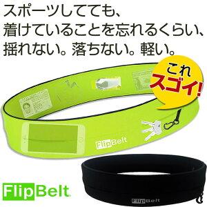 FlipBelt(フリップベルト)スポーツウエストポーチ ジェットブラック(JET BLACK…