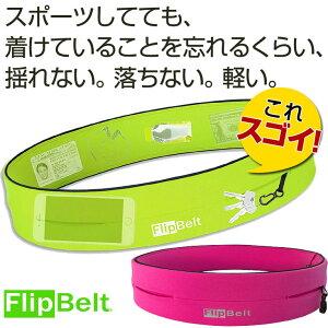 FlipBelt(フリップベルト)スポーツウエストポーチ ホットピンク(HOT PINK)【F…