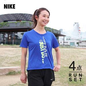 ナイキ nike ランニングウェア レディース セット 4点 半袖 Tシャツ + パンツ + タイツ + ソックス おしゃれ 初心者 マラソン かわいい NIKE 上下 女性 ジョギング スパッツ レギンス 靴下 セットアップ