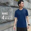 ナイキ ランニングウェア メンズ セット 4点 ( 半袖Tシャツ パンツ タイツ ソックス )上下 男性用 ジョギ...