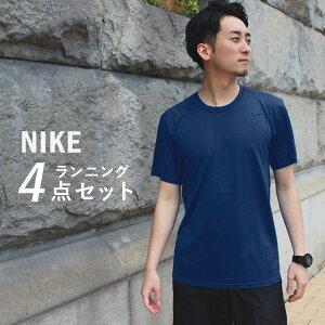 ナイキ ランニングウェア メンズ セット 4点 ( 半袖Tシャツ パンツ タイツ ソックス )上下 男性用 ジョギング ウォーキング スポーツ フルマラソン 完走 初心者 入門 NIKE 一式 プレゼント