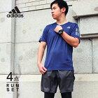 アディダスランニングウェアメンズセット4点(半袖Tシャツパンツタイツソックス)初心者上下男性おしゃれジョギングスパッツ靴下スポーツフルマラソンフィットネス健康福袋