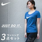 ナイキランニングウェアレディースセット3点(半袖Tシャツタイツソックス)NIKEフィットネススポーツジムマラソン初心者上下女性おしゃれかわいい