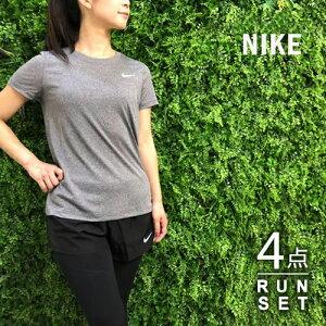 ナイキ nike ランニングウェア レディース セット 4点 半袖 Tシャツ + パンツ + タイツ + ソックス おしゃれ 初心者 マラソン かわいい NIKE 上下 女性 ジョギング スパッツ レギンス 靴下 セットアップ 福袋【y143】