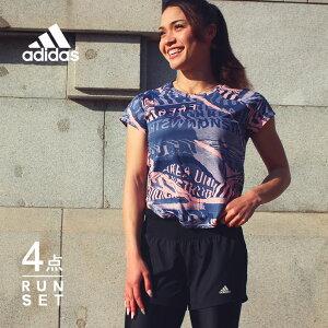 アディダス ランニングウェア レディース セット 4点 半袖Tシャツ パンツ タイツ ソックス 初心者 マラソン おしゃれ かわいい 上下 女性 ジョギング スポーツ ウォーキング フィットネス 福袋