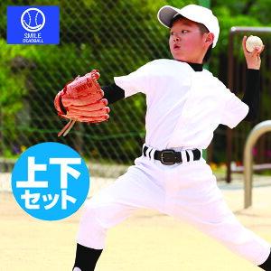 野球 ユニフォーム ジュニア 上下セット ヒザ二重 キッズ 少年 練習着 100cm〜160cm シャツ パンツ ズボン レギュラータイプ あす楽