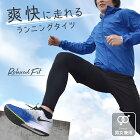 ランニングロングタイツインナーコンプレッションウェアフィット伸縮着圧メンズレディースマラソンジョギングウォーキングユニセックス(男女兼用)サポートサッカースポーツ吸汗速乾UVカット10分丈