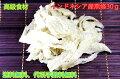 燕の巣(燕條)30g