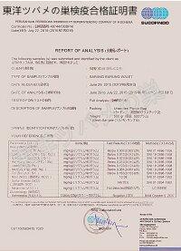 東洋ツバメの巣インドネシア産【龍牙官燕】80g【自社正規輸入品】