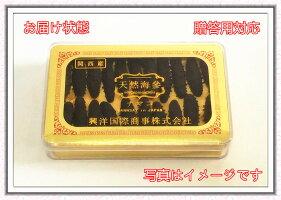 【関西産】B級品なまこ500g入りSサイズ(5g以下)【自家用訳あり品キズあり、形崩れ】ナマコ・乾燥なまこ・乾燥ナマコ・干しナマコ・干しなまこ・金ん子・海鼠