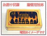 【北海道産】A級品乾燥なまこ100G3-5g入Sサイズ【ナマコ・乾燥なまこ・乾燥ナマコ・干しナマコ・干しなまこ・金ん子・海鼠】