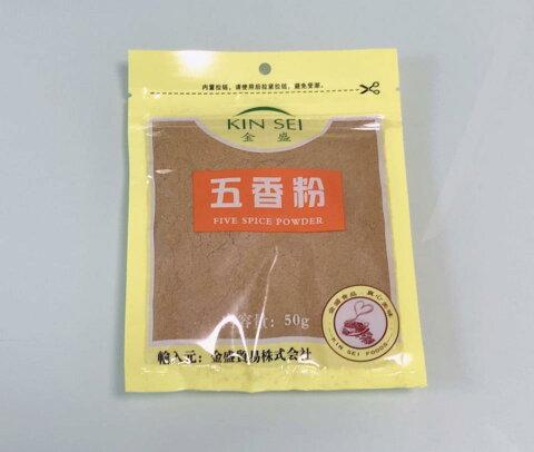 五香粉(ウーシャンフェン) スパイス 「メール便」50g