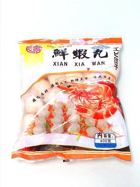 鮮蝦丸海老団子エビだんご虾丸冷凍食品クール便400g