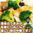 エビと豆腐の旨煮八百屋さんが作るお惣菜