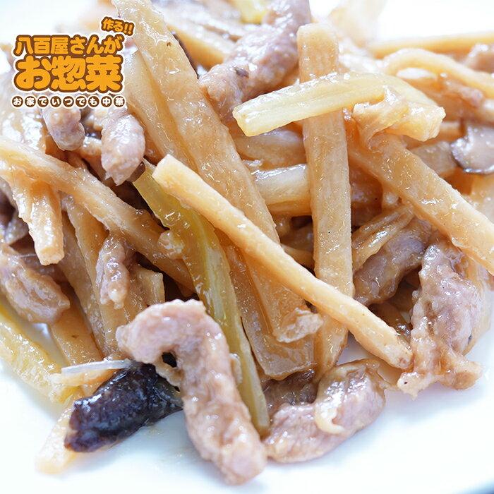 【セロリと豚肉のオイスター炒め】  八百屋さんが作るお惣菜の手作り中華惣菜、お取り寄せでも人気だよ!湯煎で簡単調理!