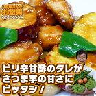 鶏肉の甘酢炒め八百屋さんが作るお惣菜