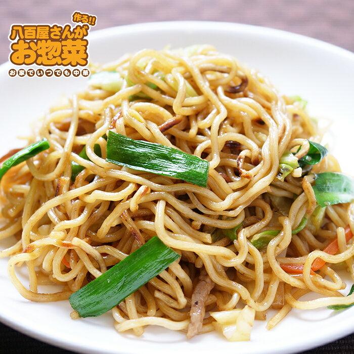 八百屋さんが作るお惣菜『上海焼きそば』