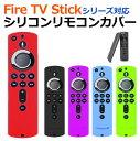 【〜9/24ポイント最大43.5倍!】Fire TV Sti