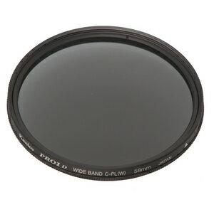 ケンコーPRO1 D ワイドバンド サーキュラーPL(W) 58mm [円偏光フィルター] Kenko【カメラの八百富】【レンズフィルター】