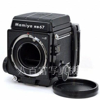 フィルムカメラ, 中判・大判カメラ  RB67 PRO S Mamiya 3686