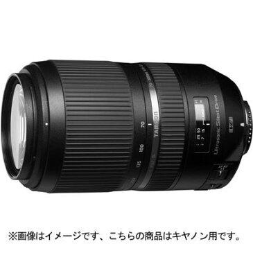 【訳あり品】 タムロン 交換レンズ SP 70-300mm F/4-5.6 Di VC USD A030E [キヤノンEF/EF-S用] TAMRON 【アウトレット商品】