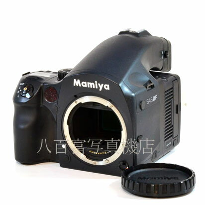 Mamiya digital Camera AptusII8M645DF Mamiya Leaf...