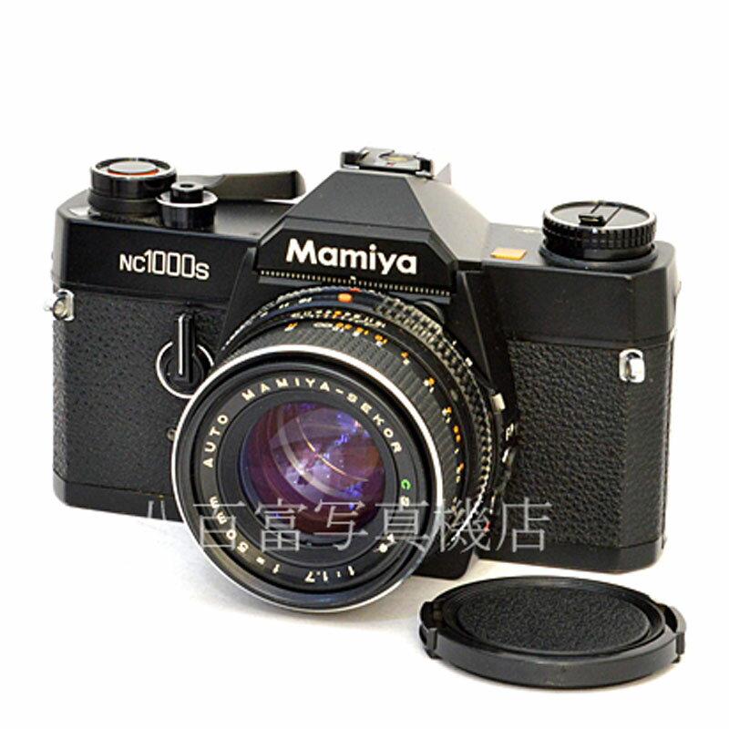 Mamiya sekor 1000 dtl Camera NC 1000S AE SEKOR C...