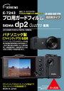 シグマ デジタルカメラ
