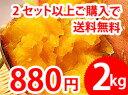 ついに収穫始まりました!【新鮮野菜のおまけ付】3セット購入からヤマト大根おまけ♪楽天最安値...