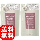 【2個セット】Mellsavon メルサボン ボディウォッシュ フローラルハーブ 詰替 380mL