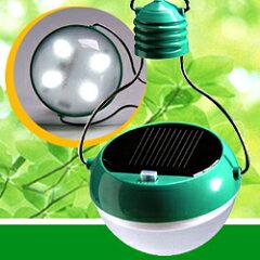地球にやさしい世界初の太陽光で充電するソーラー電球!【即日発送】NOKERO ソーラーライト【あ...