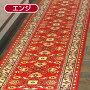 ループタイプワイド幅廊下敷きカーペット/メインロード80×240cm【Ekiden05P07Sep11】