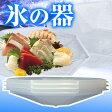 氷の器 アイス・プレート トレイ3枚セット【 NHK おはよう日本 まちかど情報室 氷 皿 お皿 器 氷の皿 アレンジ簡単 氷の皿 やさしさオンライン】