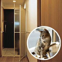 猫脱走防止パーティション キャキャ(CatCatch)【ネコ ねこ 猫 脱走 防止 脱走防止 …