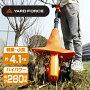 充電式ハイパワー18V家庭用耕運機