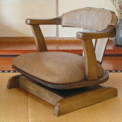 ロッキング機能搭載回転座椅子ザ椅子