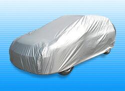 パックインSAフルカバー4型(セダンタイプ) 430〜450cmカローラ・サニークラス【車カバー ボディ...