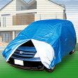 らくらくカバー 4型・400〜439cmミニバン・コンパクト・SUV【ミドル】