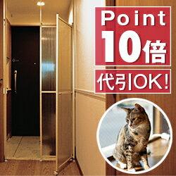 猫脱走防止パーティション キャキャ(CatCatch)【ネコ ねこ 猫 脱走 防止 脱走防止 とびら...