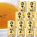 イワタニ 麻布小銭屋 岩谷産業 美味益気寿 すっぽんスープ 30本セット(1ケー