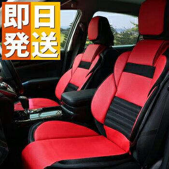 アクセサリー, シートカバー  JP11 1 1 car1