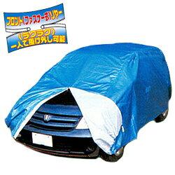 らくらくカバー4型・400〜439cmミニバン・コンパクト・SUV ミドル  車カバーボディカバーカーカバー自動車カバー車庫車体