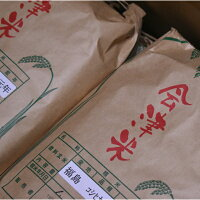【新米】福島県会津産コシヒカリ25kg玄米or白米【精米無料!】