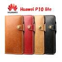 ▲送料無料!Huawei P10 liteケースHuawei