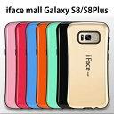 ▲送料無料!iFace mall Sumsung Galaxy S8(5.8インチ)/S8Plus(