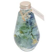 ハーバリウム 父の日 母の日 ギフト 誕生日 還暦 プレゼント 新居祝い 出産祝い【ウォーターブルー】t2 Herbarium 花