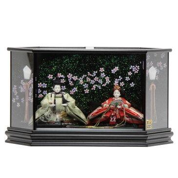 雛人形 親王ケース飾り 平安優香作 京十二番 hn124 hs1101 幅57cm 六角LEDケース 黒 [203to1252] ひな人形